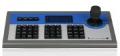 DS-1003KI RS-485 Клавиатура HIKVISION